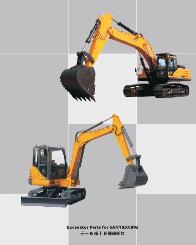 SANY Excavator Original Spare Parts