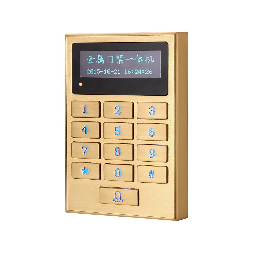 Waterproof OLED multifunctional metal access control card reader