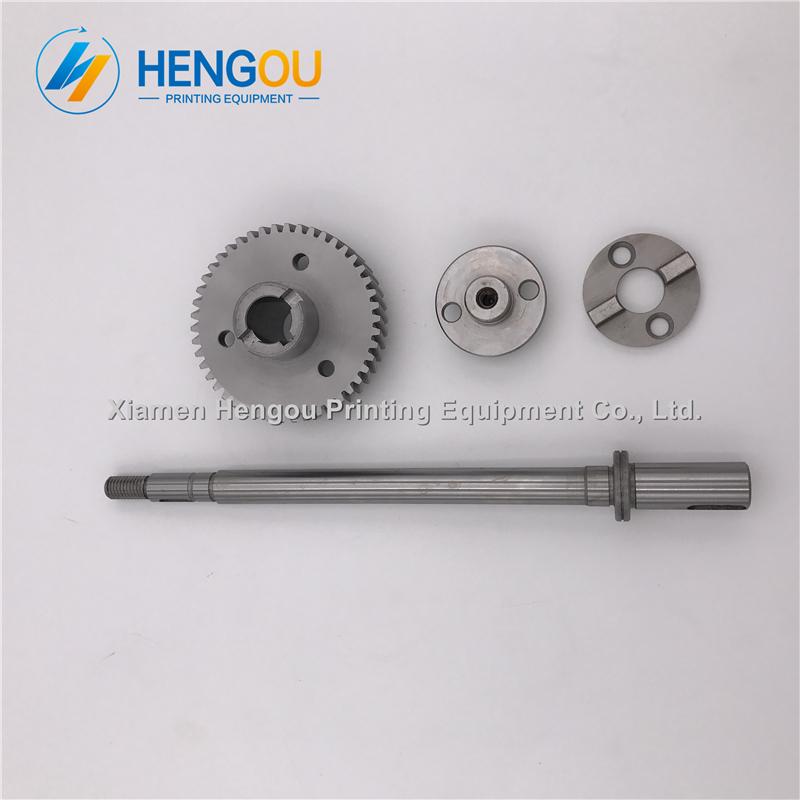 2 set Heidelberg SM52 PM52 gear shaft SM52 gear G2030201 R2030207 MV10175502 MV02273001