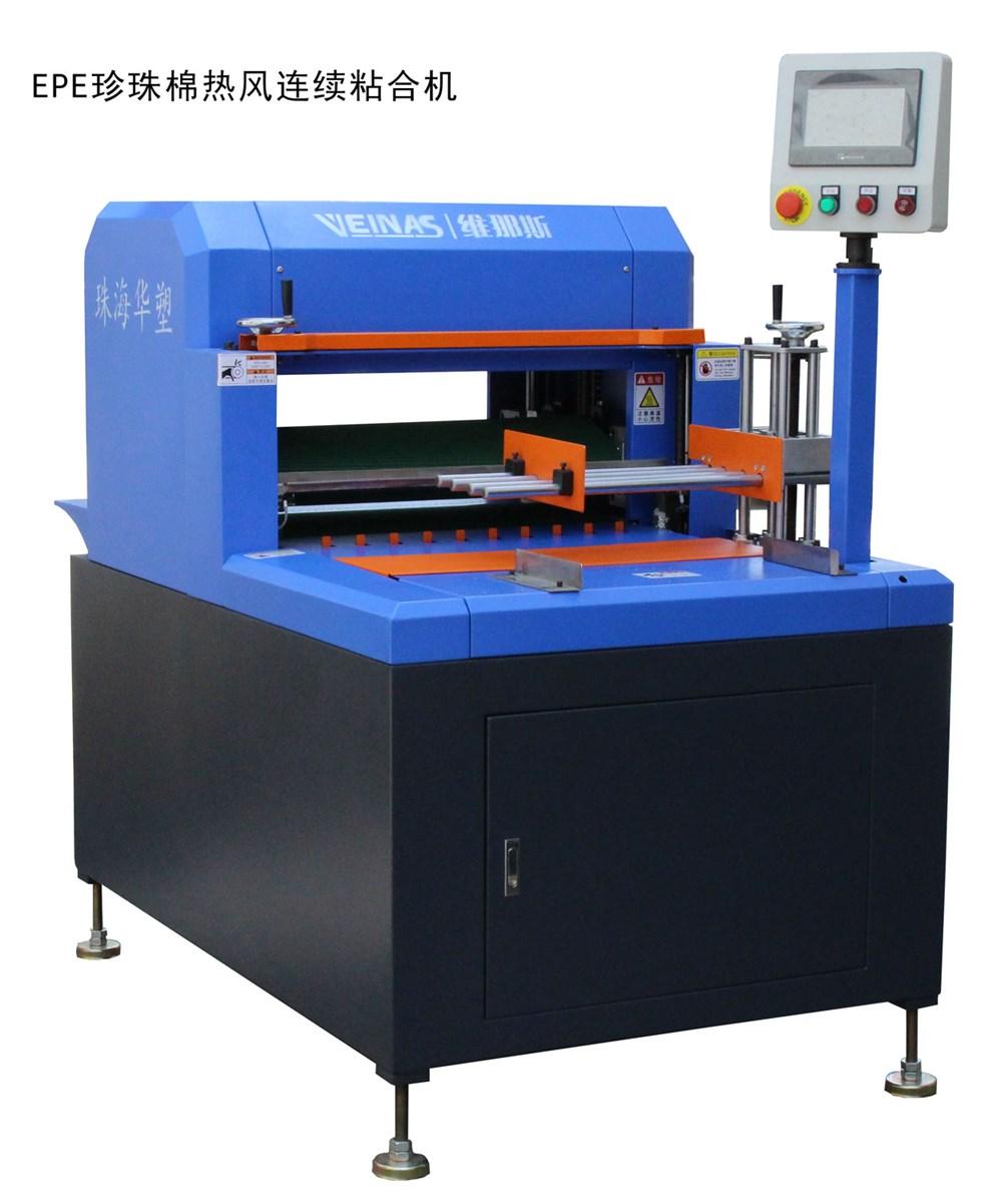 EPE foam Successive Hotair Laminating Machine