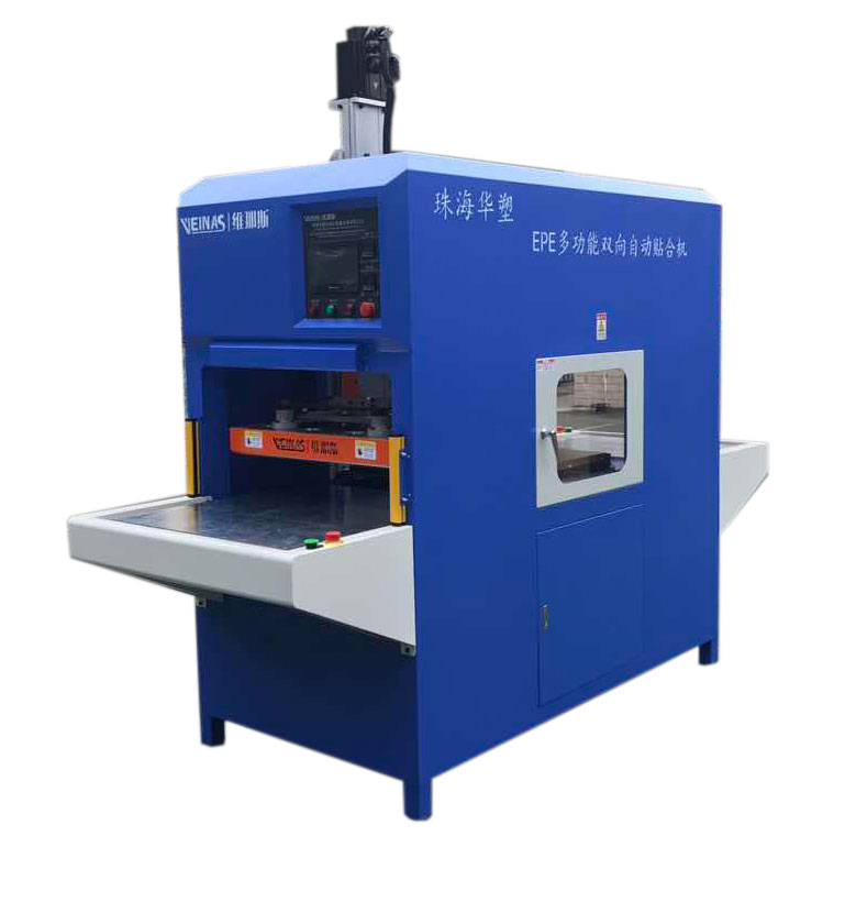 EPE foam Two Side Two Station High Speed Laminating Machine