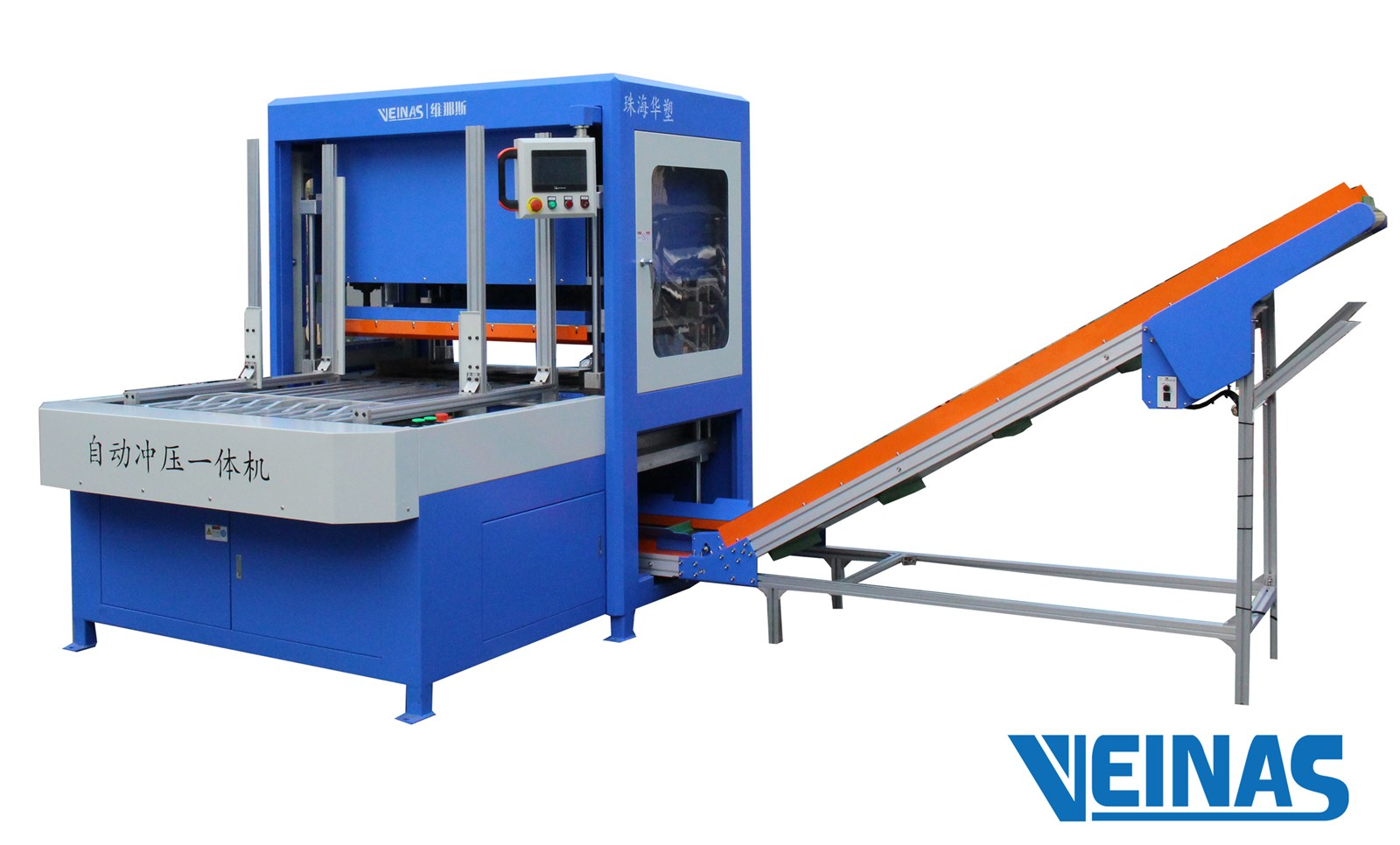 EPE Foam Automatic Punching and Wast Discharging Machine