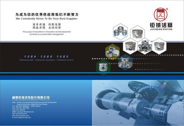 Engine Piston 186F General Machinery Engine Piston