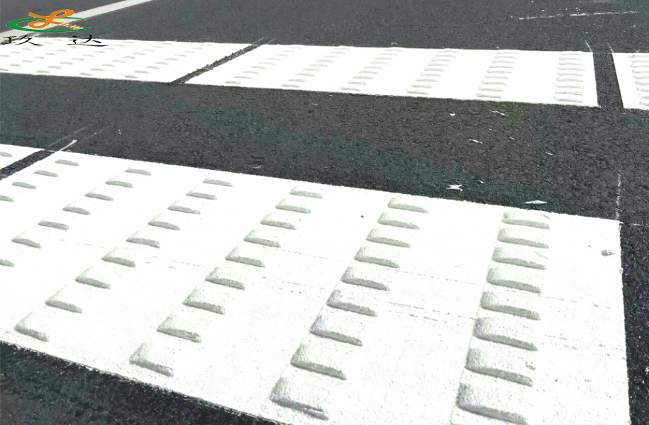 Thermoplastic Profiled Pavement Marking Material