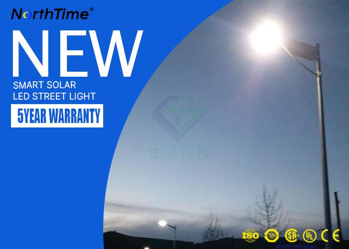 15W 20W 30W Outdoor All In One Solar LED Street Light 5 Years Warranty