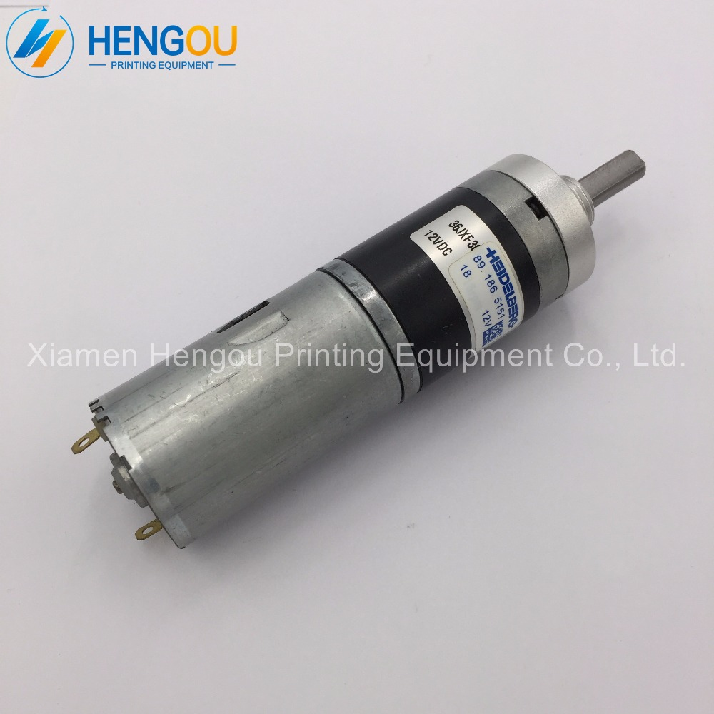 1 piece motor for Heidelberg GTO 891865151 12V printing motor