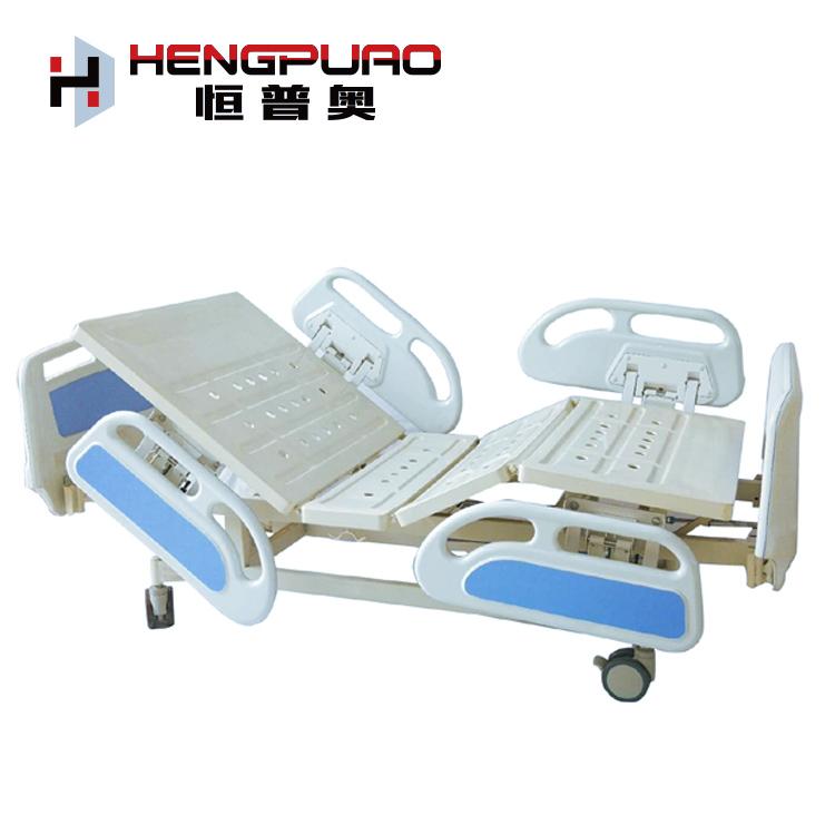 medical furniture nursing care manual two cranks modern hospital beds for elderly