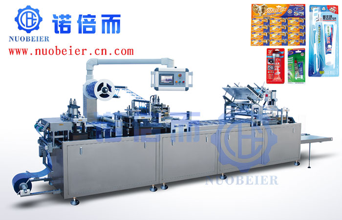NBR550 fully automatic paperplastic sealing packaging machine