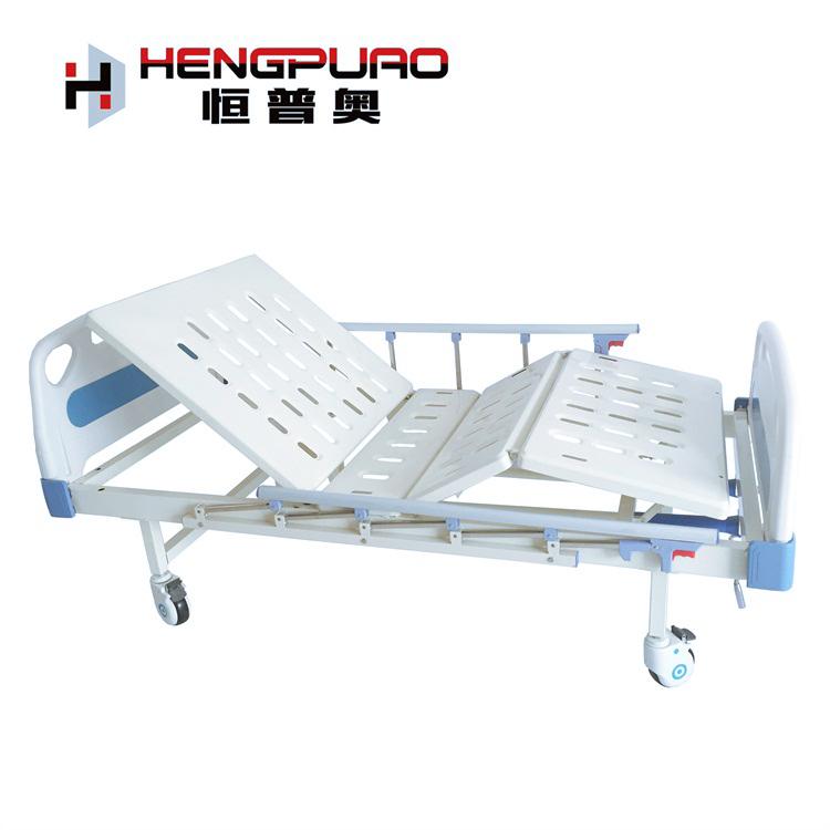 home medical equipment adjustable disabled hospital bed for sale