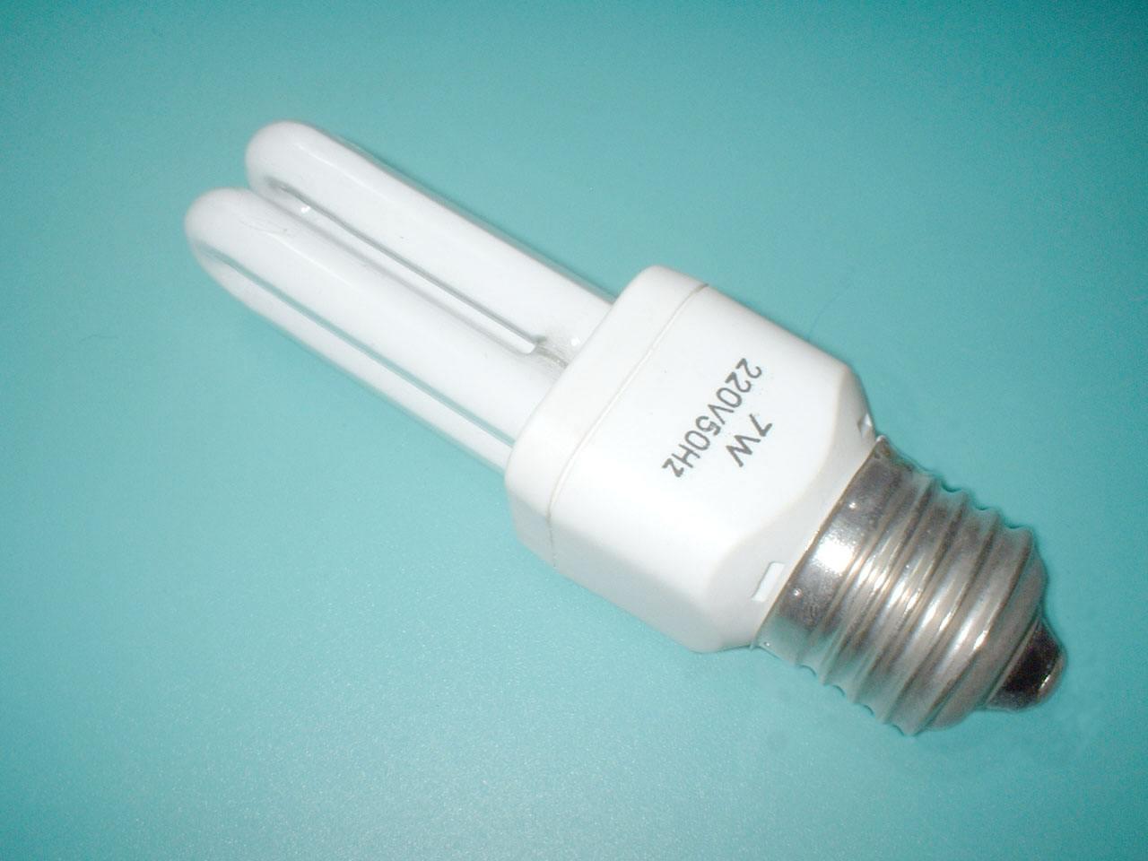 Utube energysaving lamp Energy saving and environmental protection