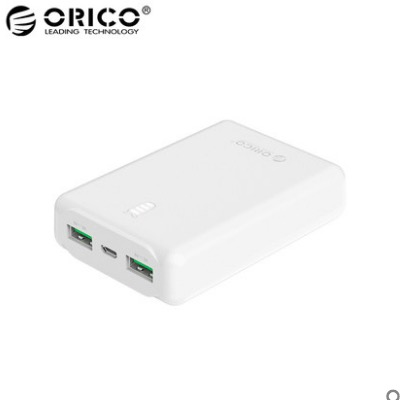 OricoOerico 10000m large capacity charging treasure mini portable compact and cute ultrathin mobile power