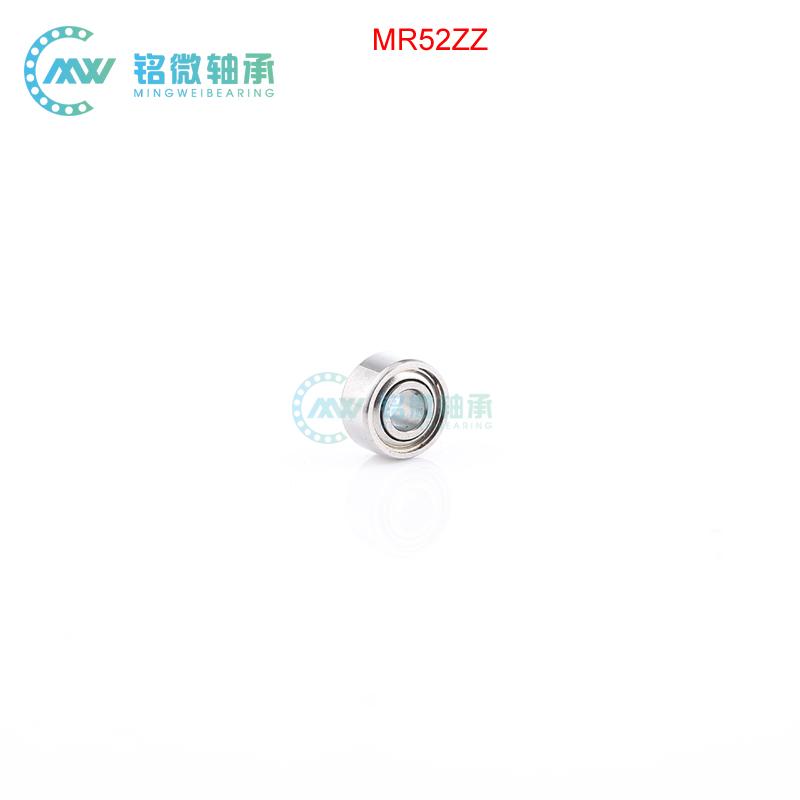 MR52ZZ Remote Control Toy Ball Bearing 2x5x25mm