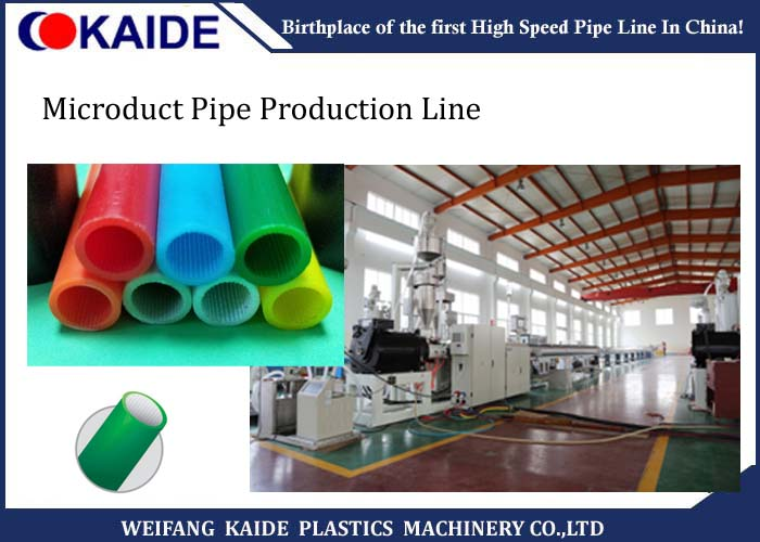 Microduct Tube Production Line HDPE Silicone core pipe machineTelecommunication pipe line