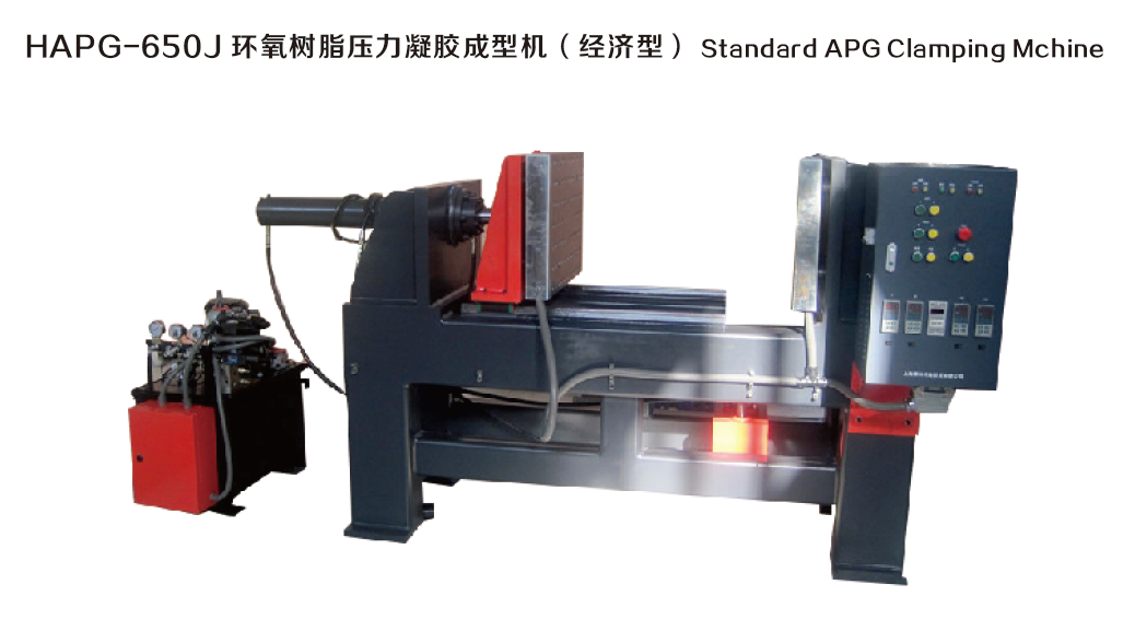 epoxy resin insulator bushing transformer spout box APG mold casting machine