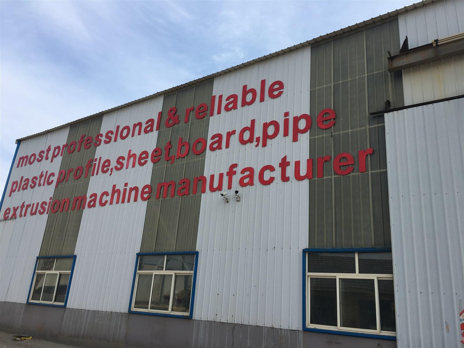 SJSZ80Resin tile production line