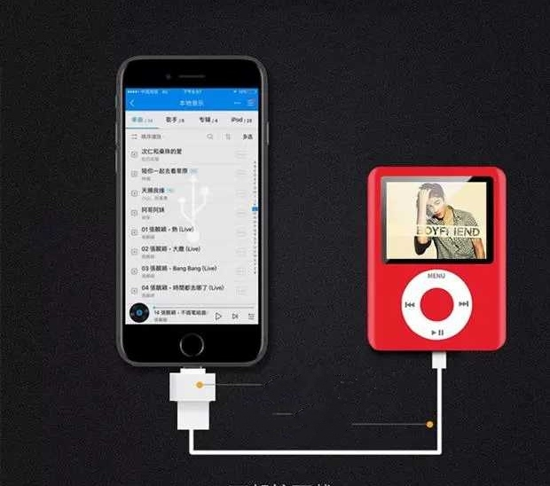 MP3MP4 music player mini walkman cute student six colors 1pcs drop shipping