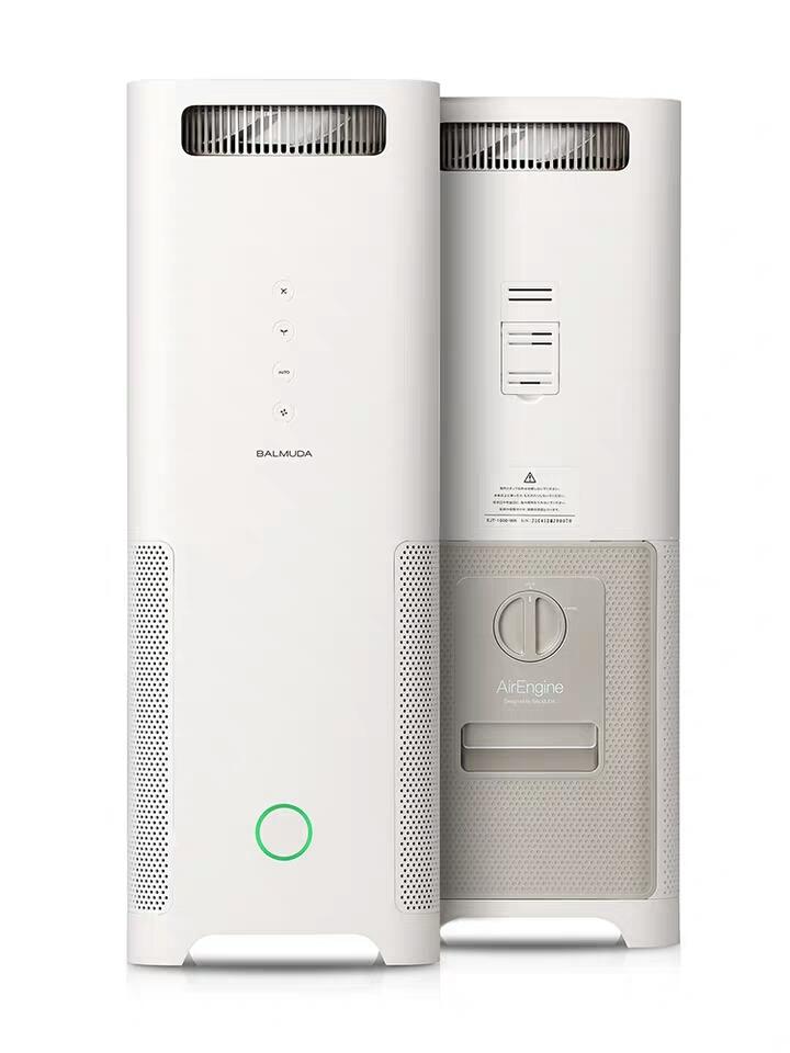 Black watermelon Bamuda air purifier Japan except haze formaldehyde PM25 smoke intelligent home childrens bedroom