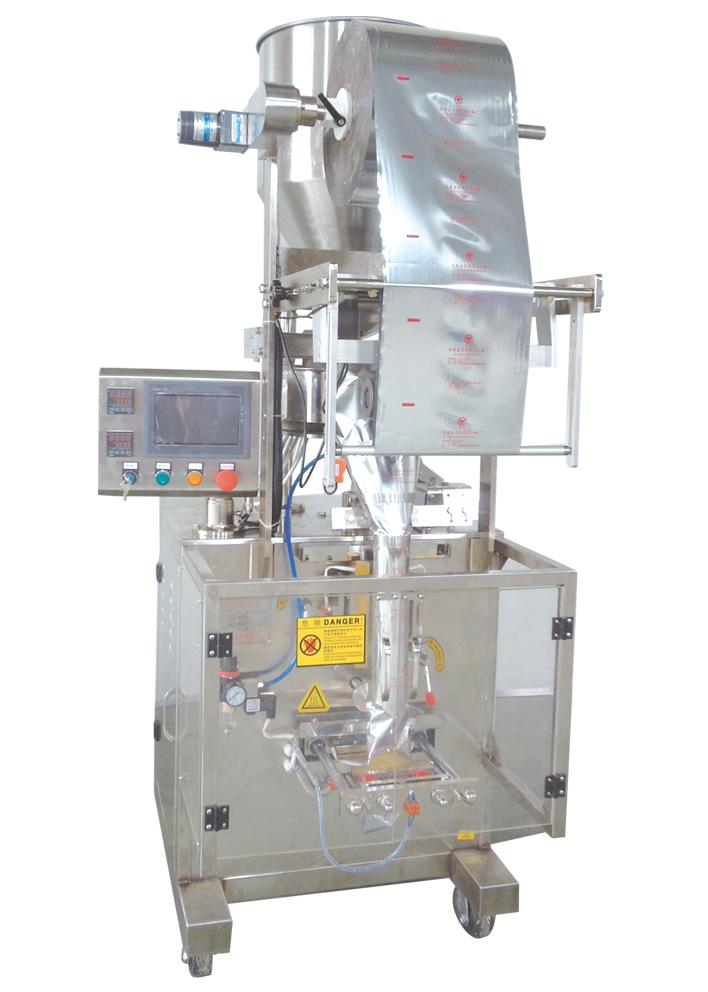 Packing machine food packaging machine
