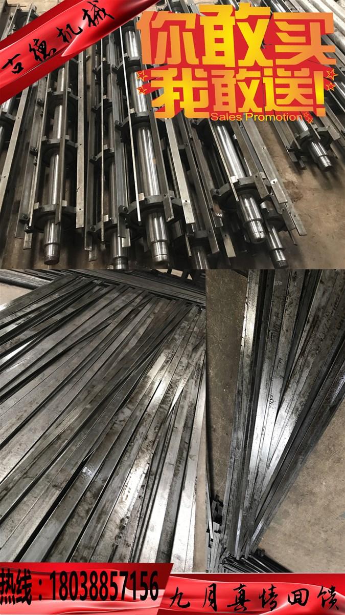 Glass Sandblasting Machine Spare Parts