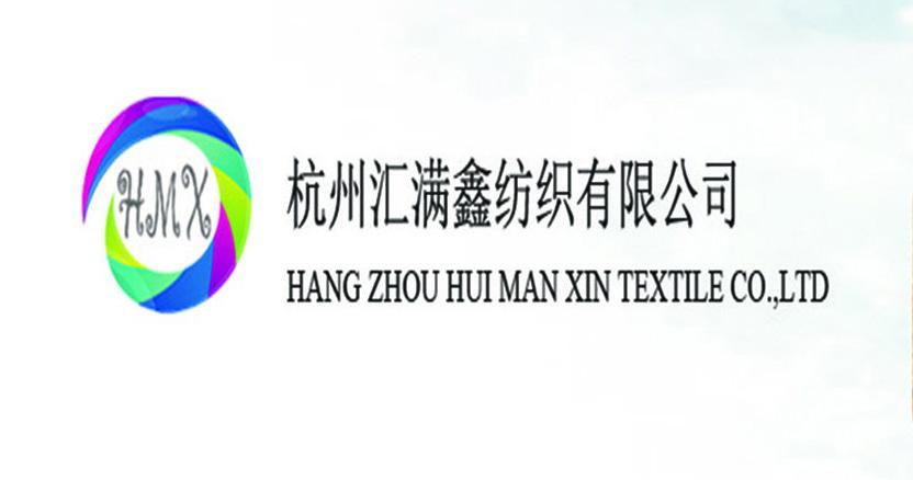 16Nm Chenille yarn 100 Polyester