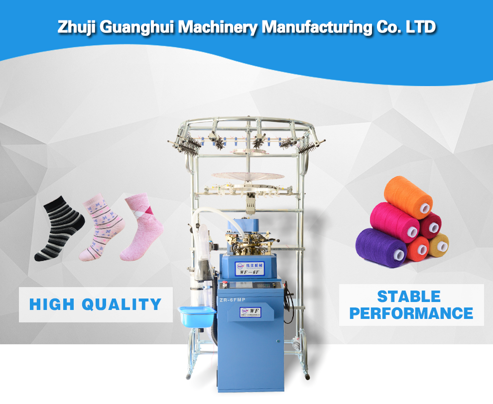 Zhuji WF6FB Terry plain sock knitting machine
