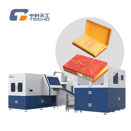 Fully Automatic Cigarette Box Making Machine TGCA45P