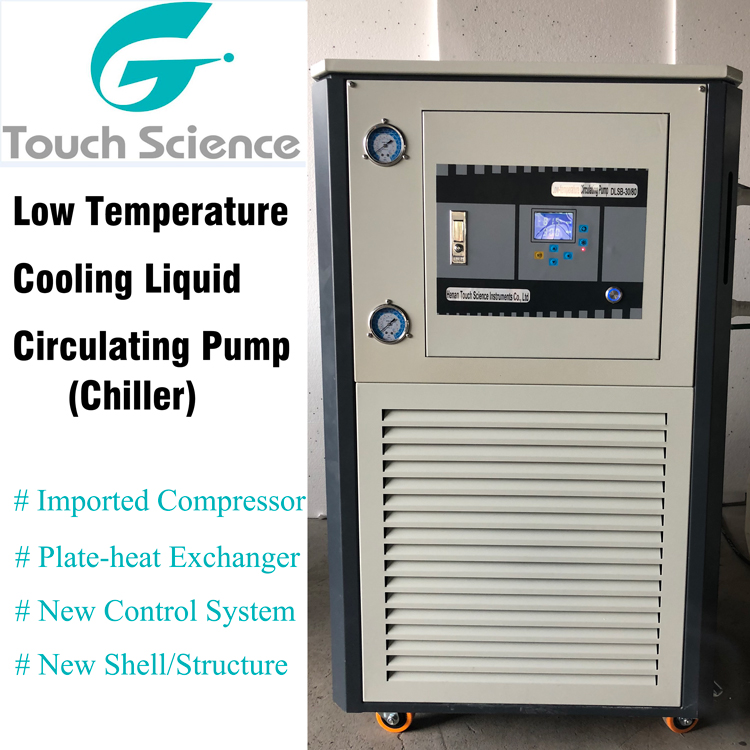 High Accuracy Heating Circulating Pump Low Temperature Chiller 80C