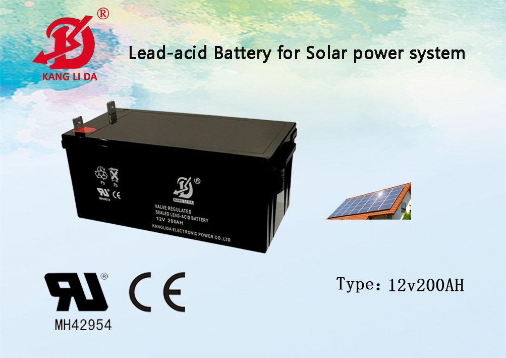 Solar power systemWind power system12v200ah lead acid battery