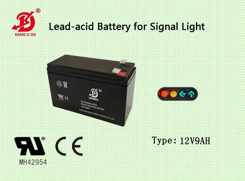 Security Alarm Host 12v 9ah Battery from Kanglida