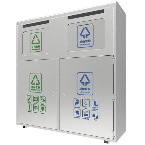 Solar trash bin design and development