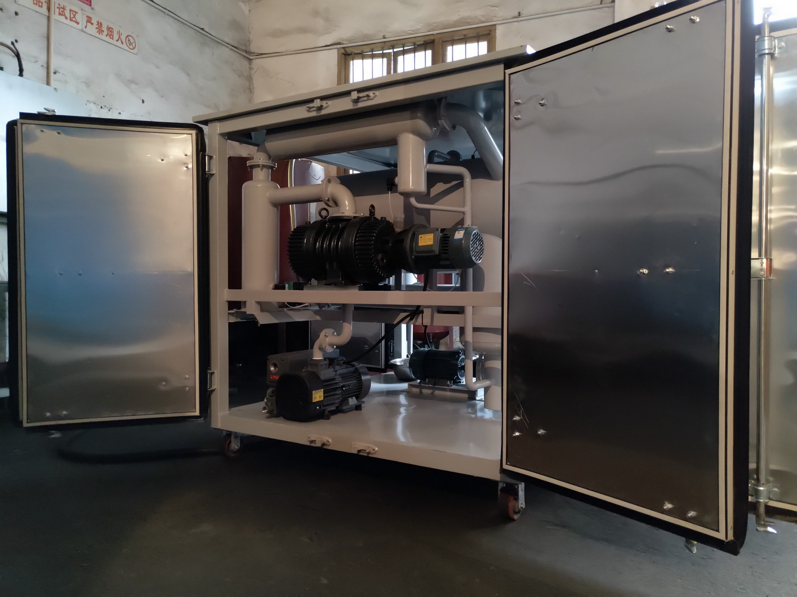 High Efficiency Two Stage Vacuum Transformer Oil Purifier Dielectric Insulating Oil Treatment Plant