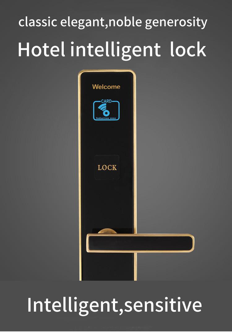 Hotel electronic induction integration lock hotel intelligent card electronic induction door lock hotel locks