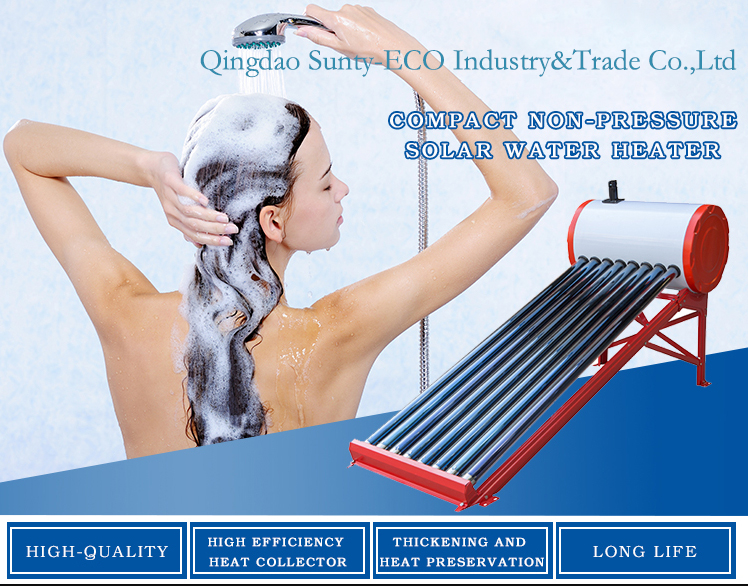 2019 The latest design of solar water heater
