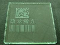Delphi UV laser marking machine
