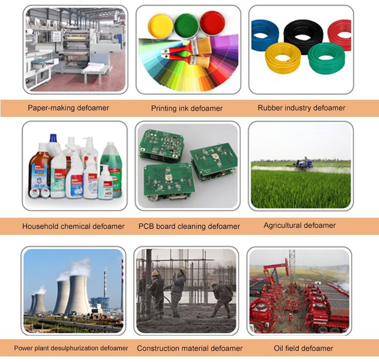 Branding Material Liquid Silicon Rubber Defoaming Agent additives for EVA
