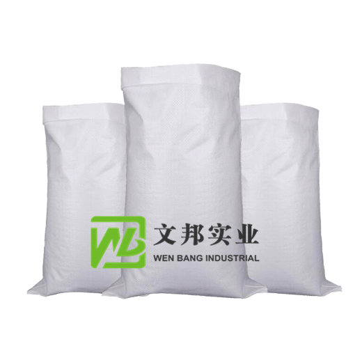PP woven bagspp packaging bagspp bags woven bags