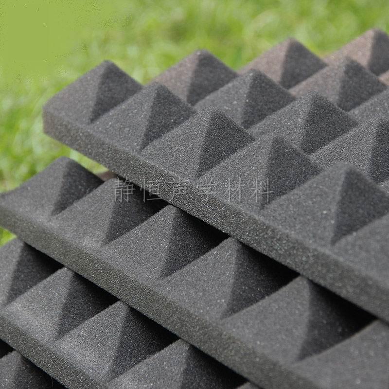 50050050mm Soundproofing Foam Studio Acoustic Foam Soundproof Absorption Treatment Panel Tile Wedge Polyurethane Foam