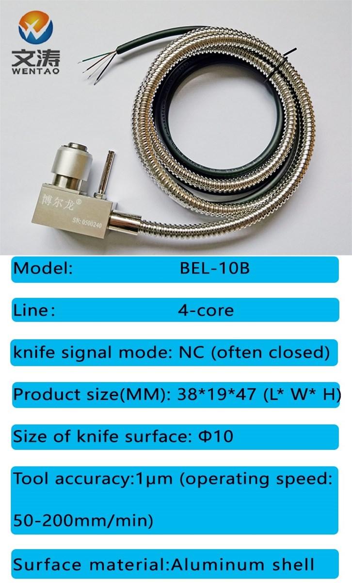 Tools sensor for cnc router Tool Touch Sensor