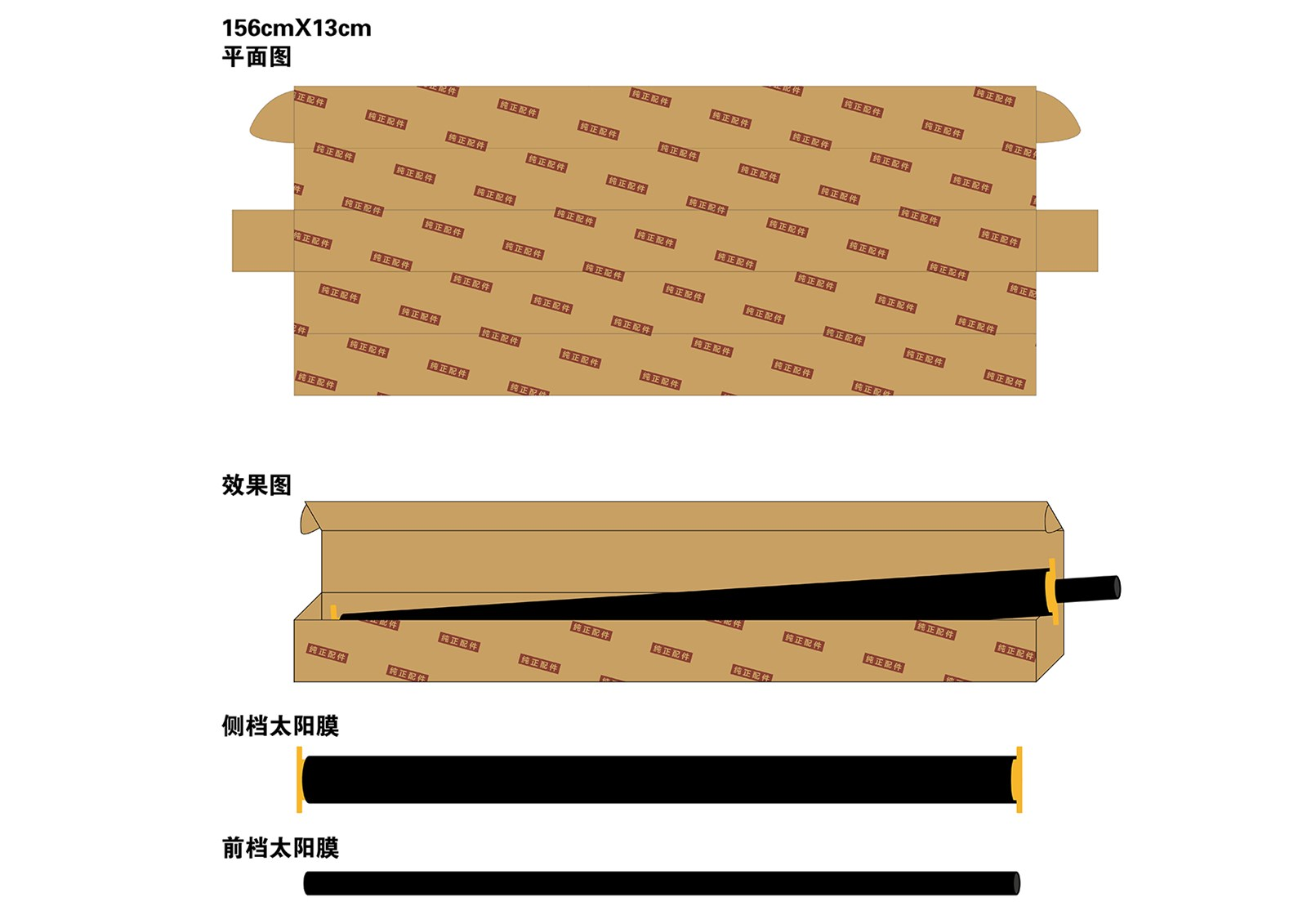 High quality 1 ply PET holographic 15230 m Vlt15 selfadhesive solar static window glue tinting film for car window