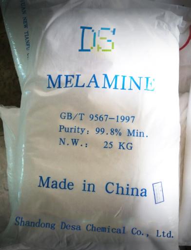 Chemicals melamine powder 108781 with bulk stock