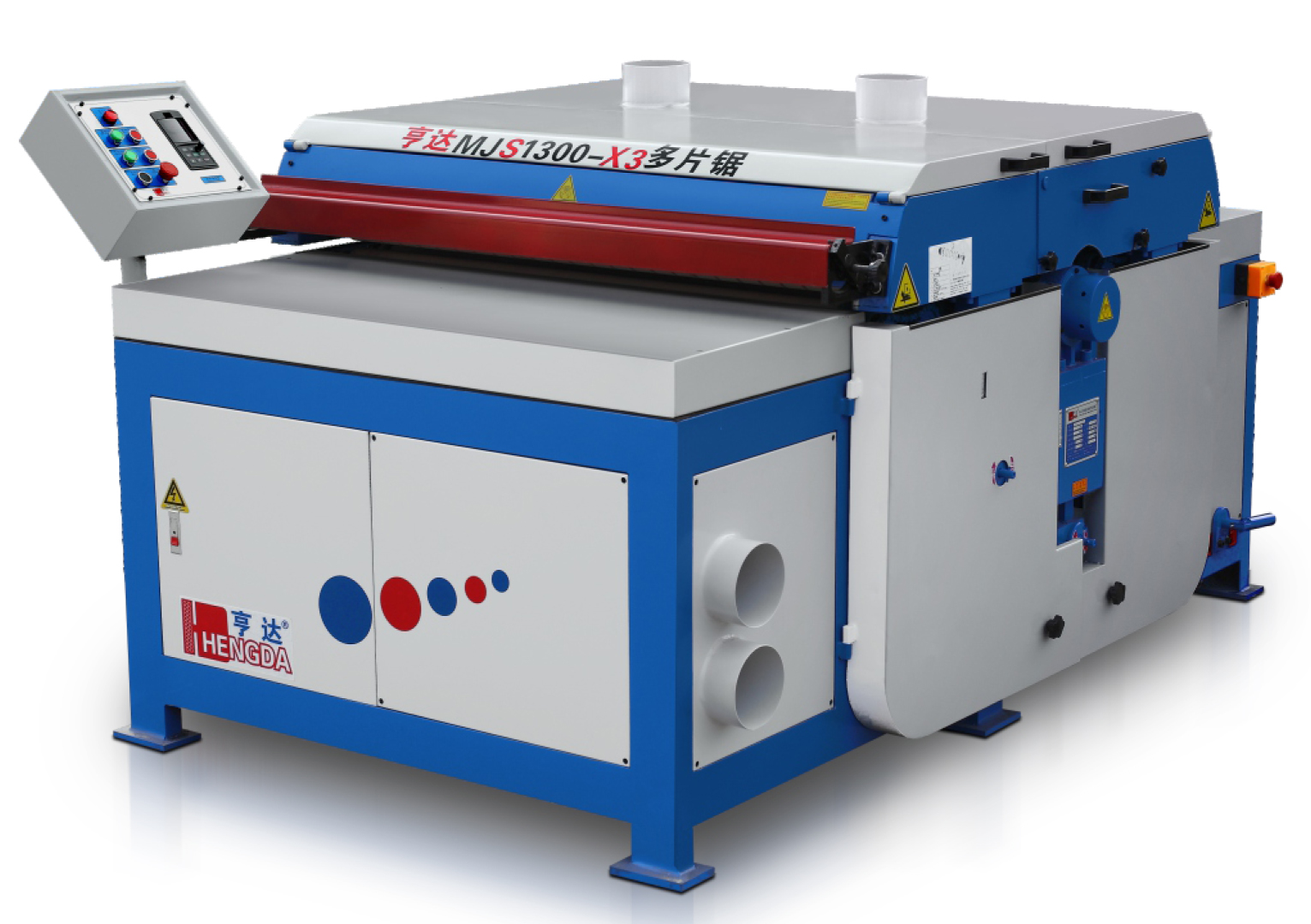 Hengda MJS1300X3 Multiple Blade Saw produced by top Chinese supplier with 20 years experience