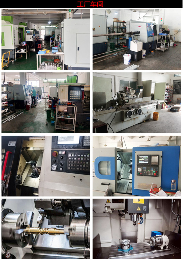 CNC Machining Service Metal Parts