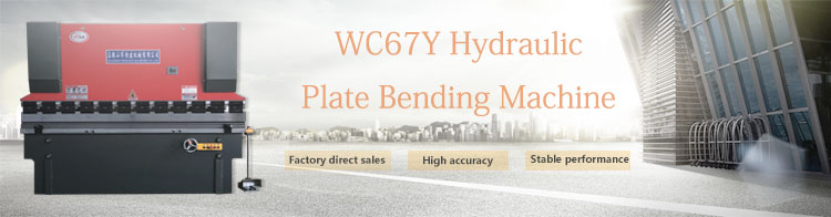 HENGJIAN hydraulic plate bending machine steel sheet metal press brake