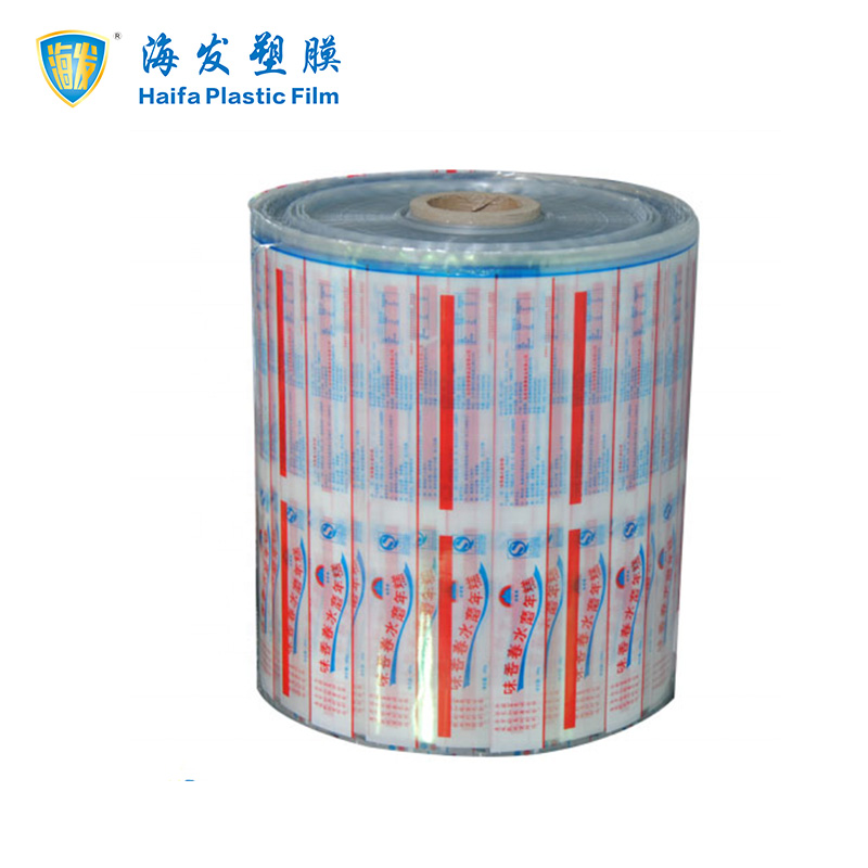 PE protective film with logo printed