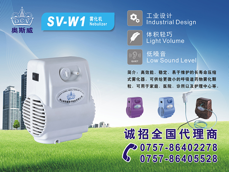 medical nebulizer MMAD 5 microns or lessextended life hourcontinuours flow