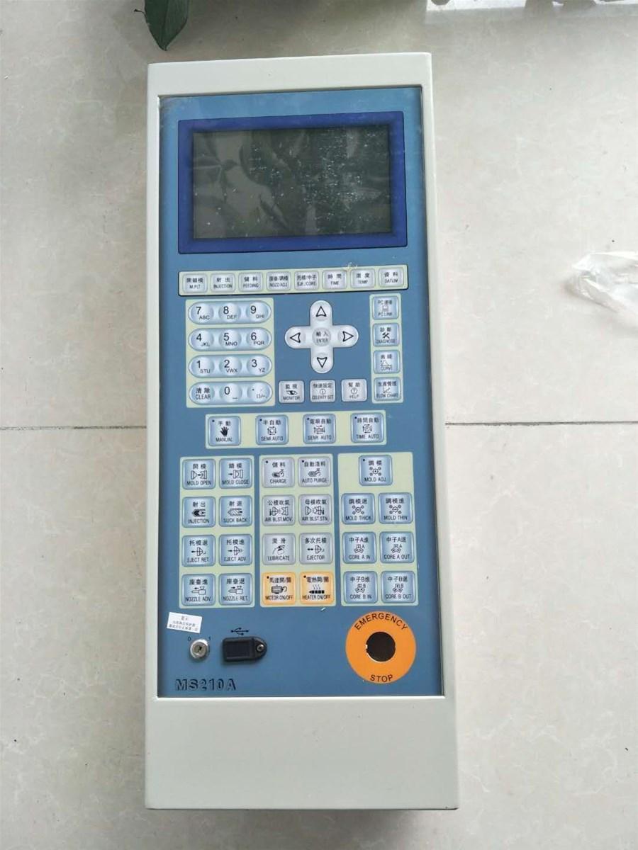 Porcheson Plastic Injection molding machine PS660AM