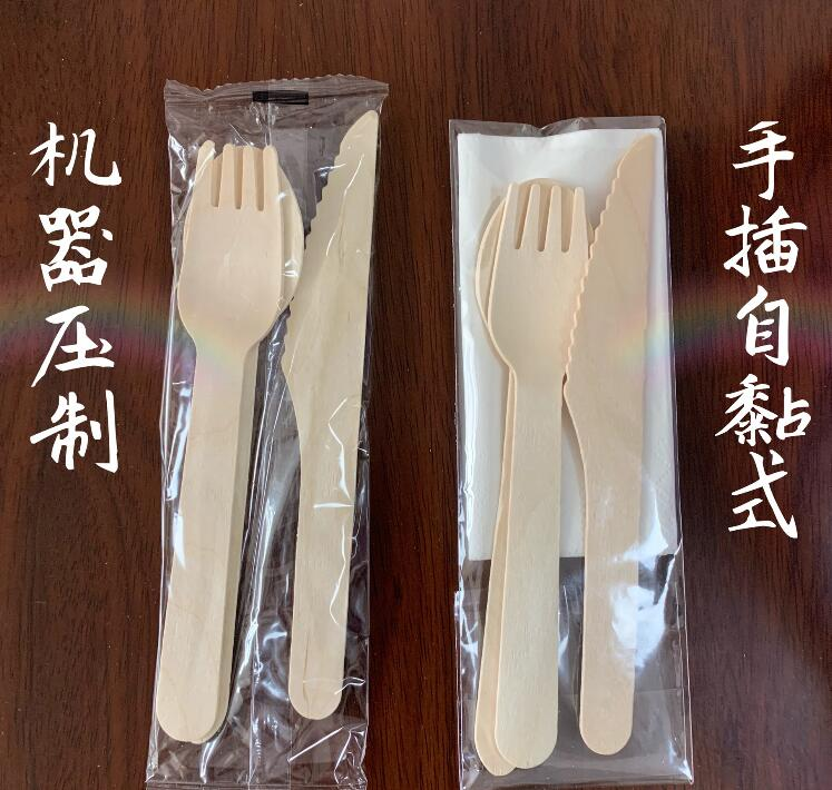 Wooden knife and fork spoondegradable