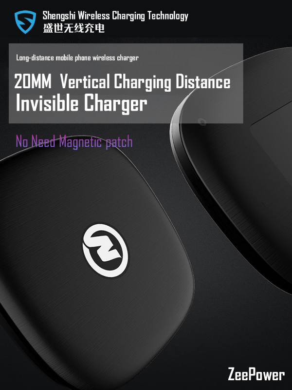 ZeePower 20mm Long Distance invisible Wireless ChargerUndertable charger