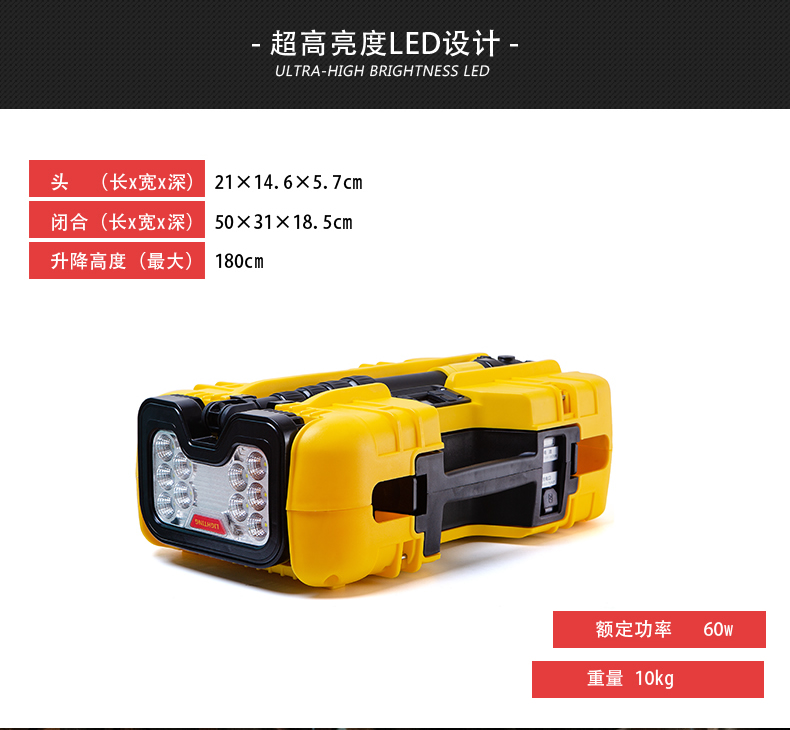 AREA LIGHTING 60W Portable Lift Lamp Removable lithium battery