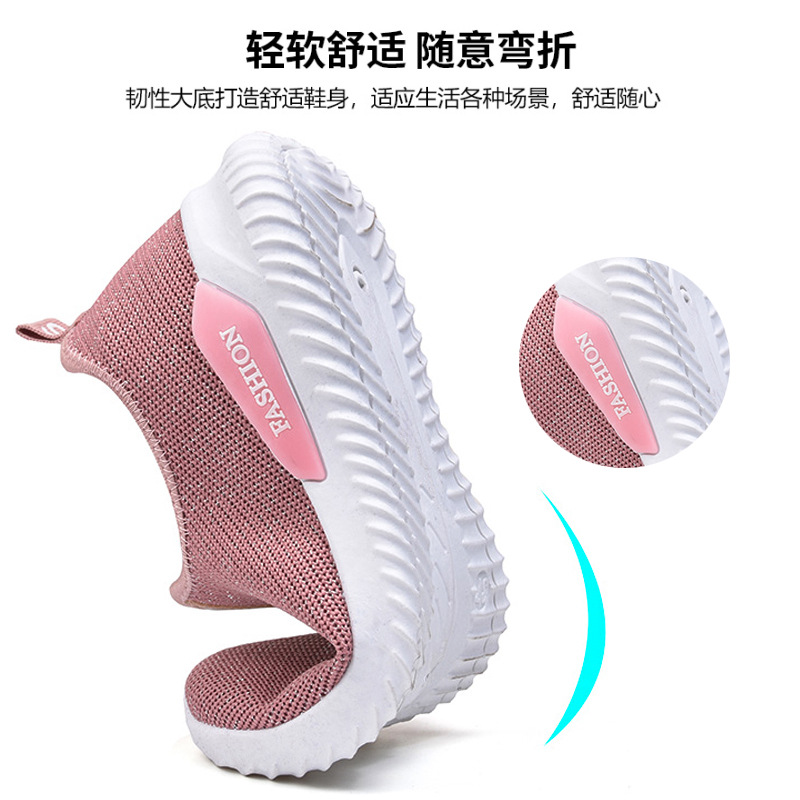 Comfortable and cheap casual shoes